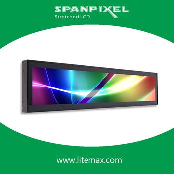 Litemax 16 3 Quot Resizing Lcd Brightness 400 Nits Led
