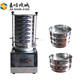 Automatic gold testing machine/ sieve shaker