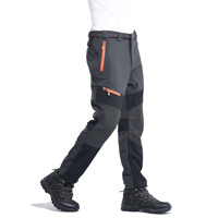 Winter Men Fleece Thermal Hiking Camping Trousers Outdoor Sport Waterproof Windproof Pants