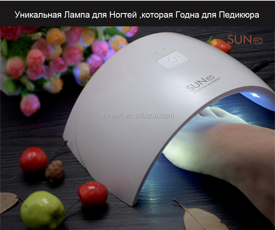 China factory SUN 9s 9c 365nm+405nm 24watts led uv gel light toenail polish portable usb cute nail dryer 24w i believe nail lamp