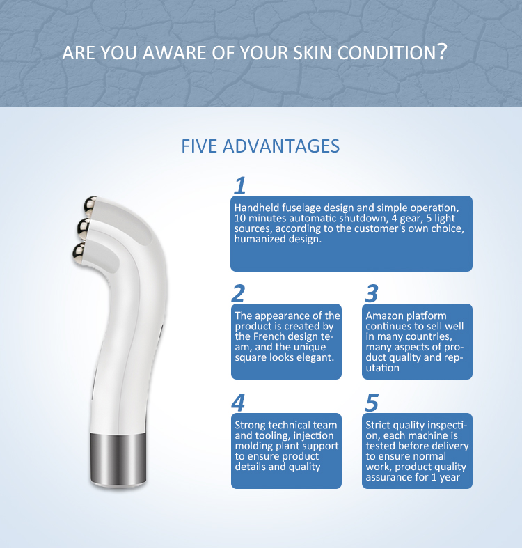 ポータブル EMS 電気筋肉刺激マシンカラー照明美顔器