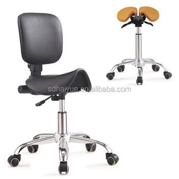 ergonomic saddle seat chair black pu leather dental chair medical with backrest - Saddle Chair