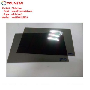 lcd display screen components linear polarizer film