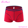 /product-detail/high-quality-bulge-pouch-explosive-red-sexy-seamless-underwear-men-60744228511.html