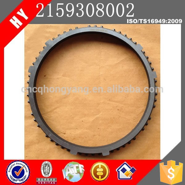 Sino Truck Crane Heavy Duty Truck Dongfeng/Howo/Steyr/5S-150GP Chinese Truck Spare Parts (2159308002)