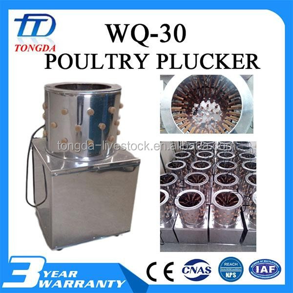 CE approved cheap chicken plucker parts with low price poultry plucker/poultry machinery