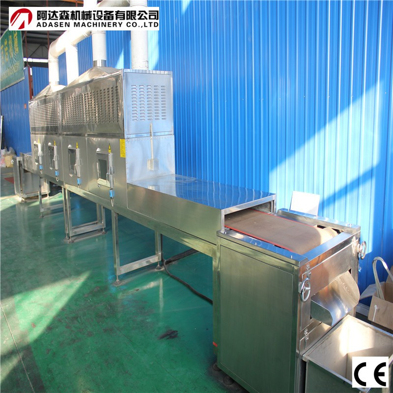 paprika processing machine--Industrial Paprika drying Sterilization machine