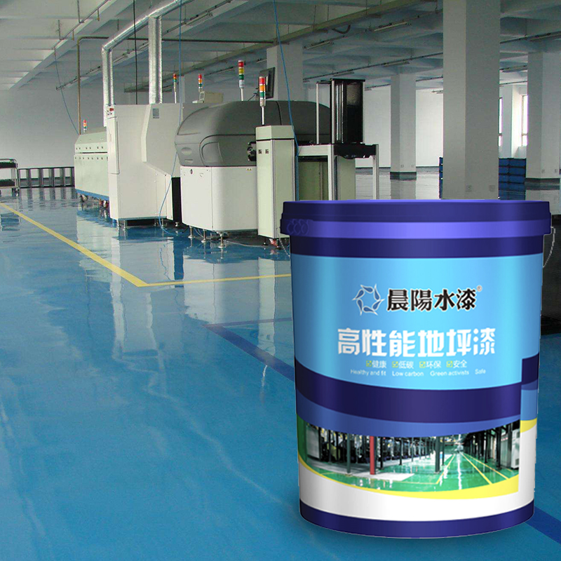 Clear epoxy resin uv resistant epoxy flooring manufacturer of best epoxy floor <strong>coating</strong>