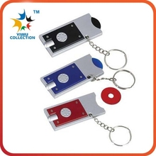 promotion hard hat pvc led flashlight gift keyring