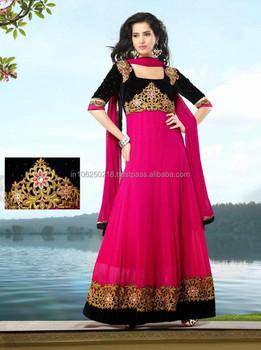 331a2c2e8 New Letest Designer Salwar Kameez Bridal Dress New Designs Of Indian ...