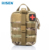 600D Nylon Tactical Molle Pouch For Hiking Riding Camping Outdoor Sports