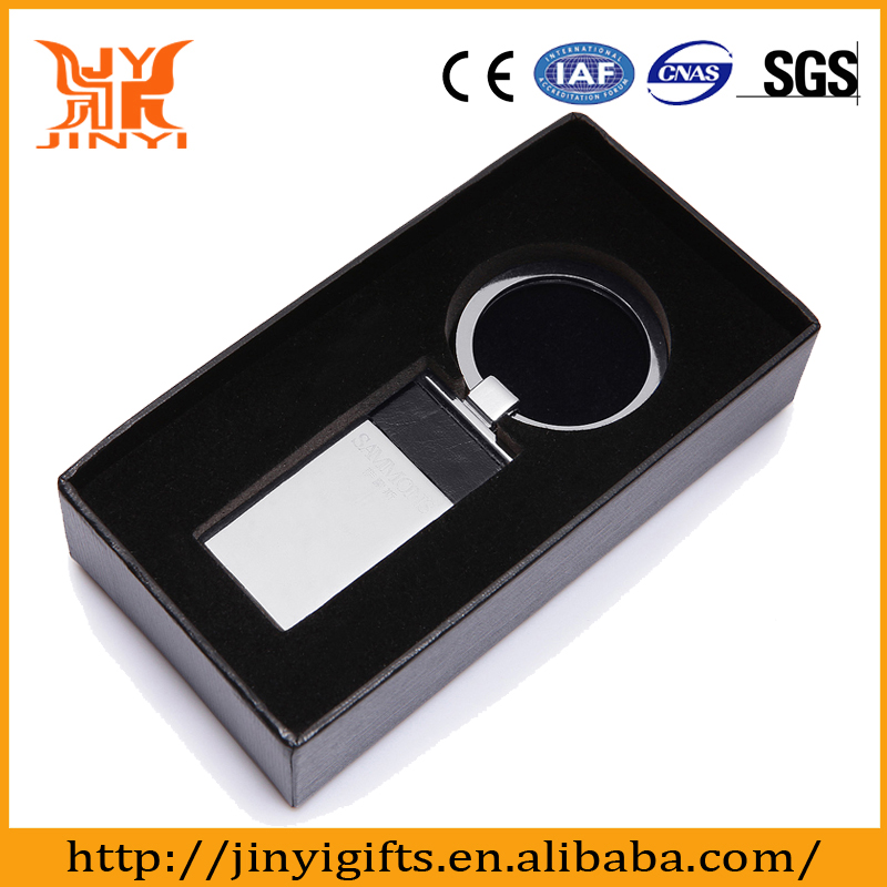 High-end metal custom keychain China Suppliers