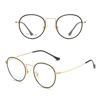 Latest Spectacle Frames Korea Style Students Vintage Round Design ...