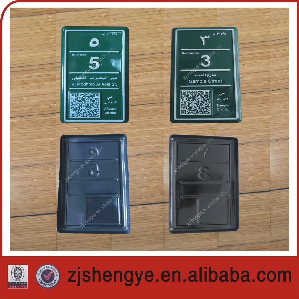 Painted Galvanized Sheet Embossed Door Numbers Plate Buy