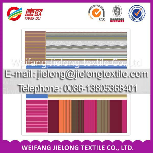 Textile weave wide cotton screen printing mesh fabric for bed sheet