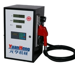 Diesel Fuel Dispenser/mini Fuel Dispenser/portable Fuel Dispenser ...