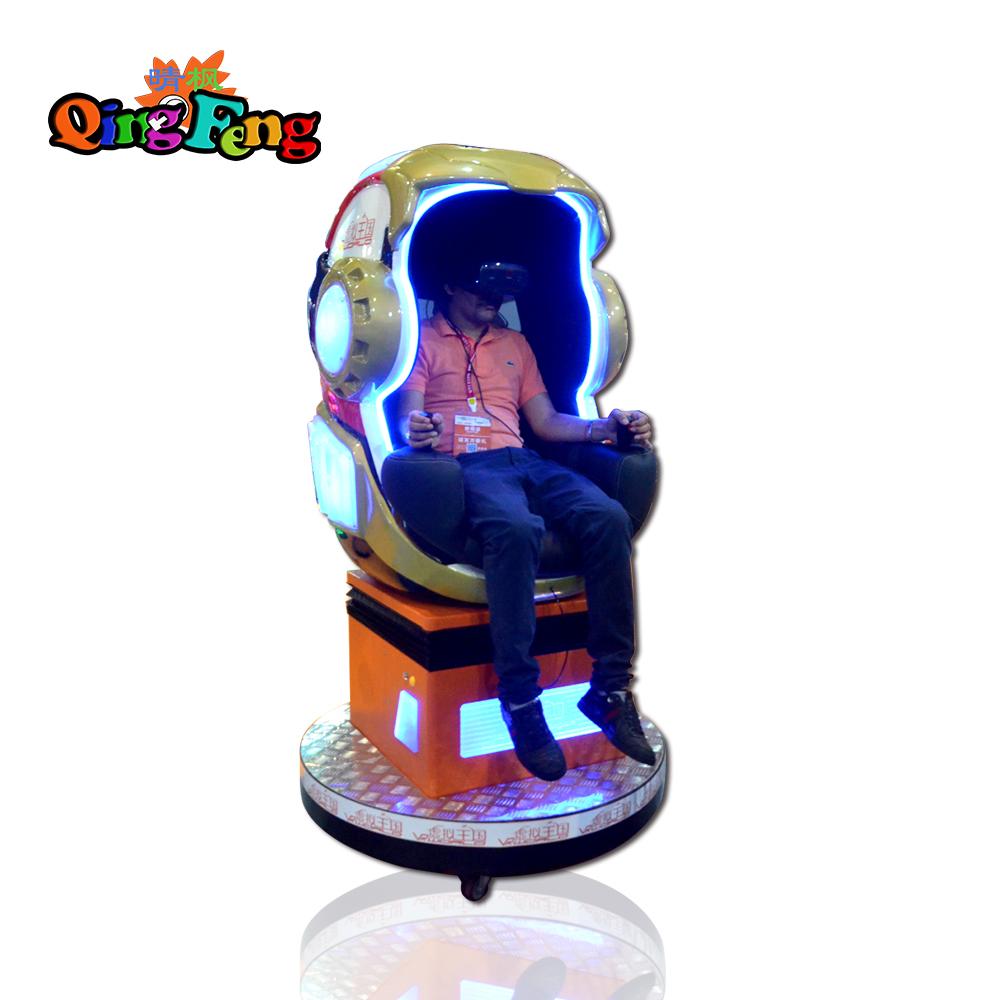 Qingfeng 10-20% discount simulator interesting products 9d cinema china canton fair 9d egg vr plus