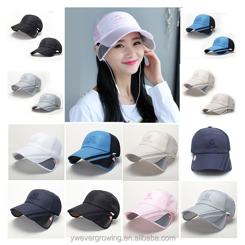 wholesale custom visor hat /summer baseball cap/ stretch brim sun hat