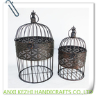 Birdcage KZ150264 Ancient Set Of 2 Wrought Iron Metal Hanging Round Birdcage