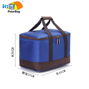 Compact Cooler Bag Supplieranufacturers At Alibaba