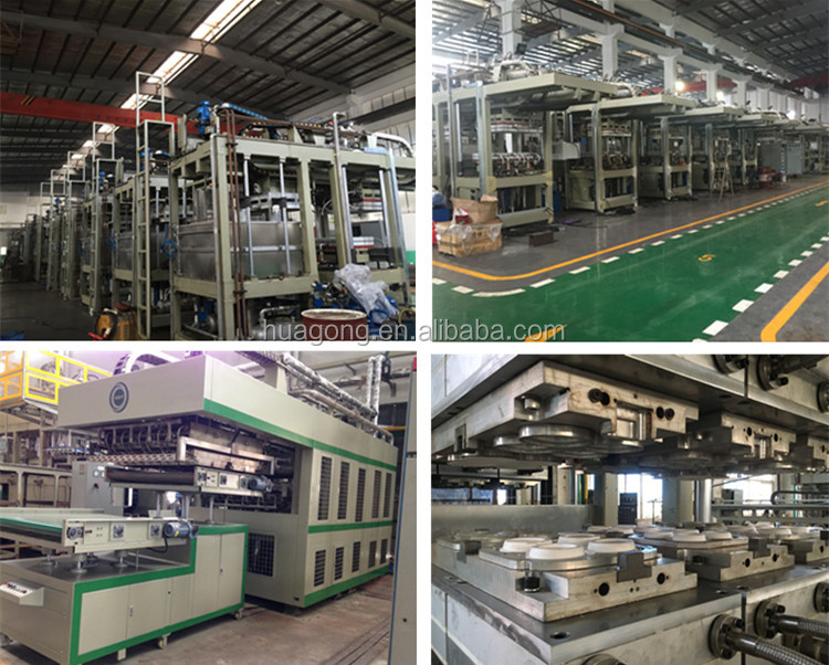 HGHY fully automatic bagasse pulp paper plate machine forming drying and hot pressing all in ONE SINGLE MACHINE