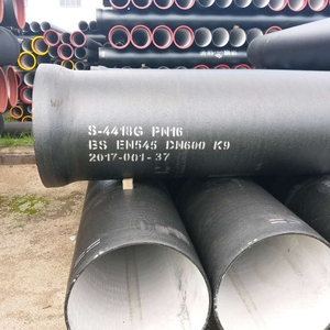 Factory direct sale 600mm Ductile Iron pipe 24 inch drain pipe