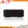 multimedia led keyboard used for computer games with three colors led light