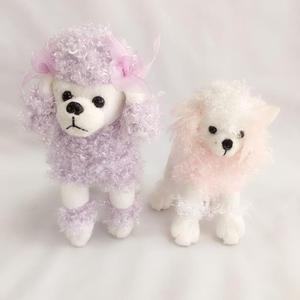 Soft stuffed and plush Poodle dogs chihuahua toys with long fur