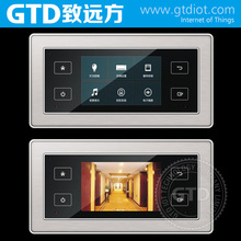 14E Series Star Hotels LCD Screen Wall Switch, Accept Custom