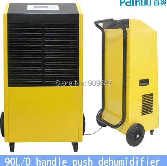 High efficient 90L/DAY used commercial dehumidifier