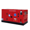In Stock DCEC 4B3.9-G2 20kw dynamo electric diesel generator price
