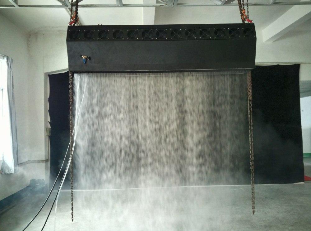 fog screen machine