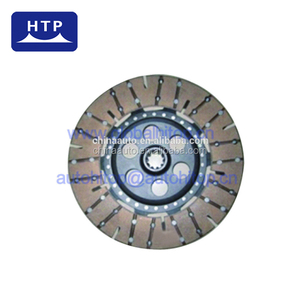 Machinery Tractor Clutch plate importers price for Massey Ferguson MF285/135 887890M93 MMSD016