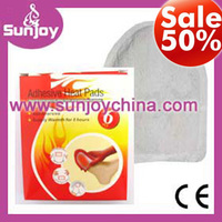 hot pack (Manufacturer with CE, MSDS)