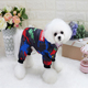 Camouflage color printing dot two legs roll neck jacket dog coat jumpsuit dog clothes cotton coat