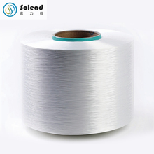 high strength low stretch polyester industrial yarn for geotextile general