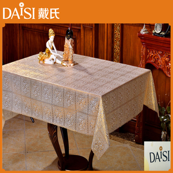 Cheap Plastic Tablecloths Gold Vinyl Tablecloth Pvc Table Cover