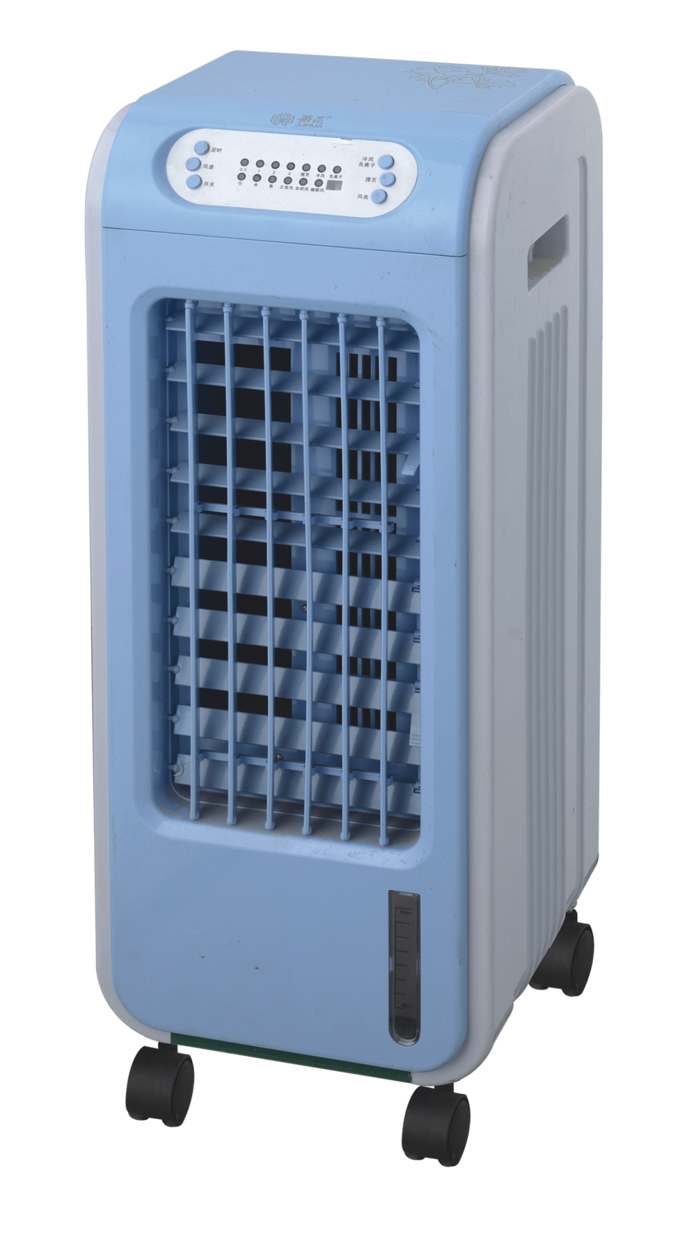 Portable Cold Air Fan : Electric water evaporative air cooler portable