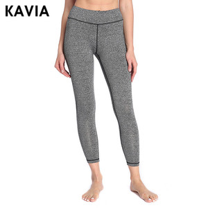 Custom wholesale blank compression dress sexy yoga pants leggings for women