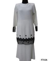 Casual Muslim Clothing For Women Designer Burqa Ethnic Muslim Dress