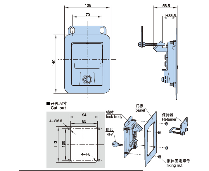 High quality Zinc die-casting sliding door lock electrical panel lock