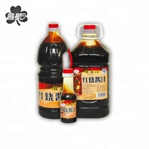 Pure hand-fermented chinese snacks kosher light soy sauce sachets