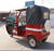 China Manufacturing Auto Rickshaw for passengers High Power electric tricycle