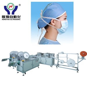 Automatic Lace Up Face Mask for Medical Making Machinery