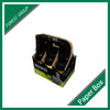 CARTON BOX FANCY CORRUGATED PAPER SIX PACK BEER PACKING 6 BEER CARRIER BOX