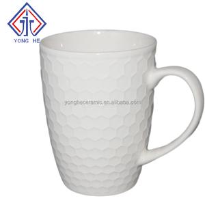 7a06f0e7717 Cheap Plain White Coffee Mug, Wholesale & Suppliers - Alibaba