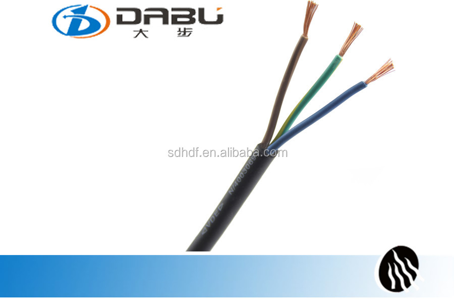 High Quality H05rr-f Home Appliance Rubber Cover Power Cable