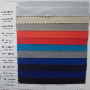 [KeJie] 200gsm cotton anti-static fabric for shirt /lining/jacket