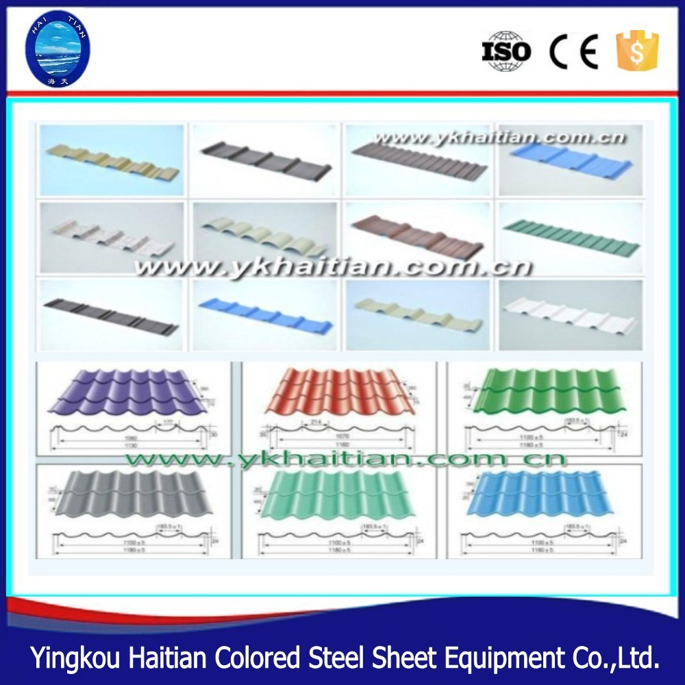 Cheap Aluminum Metal Roofing Sheet Making corrugated Roof Machine