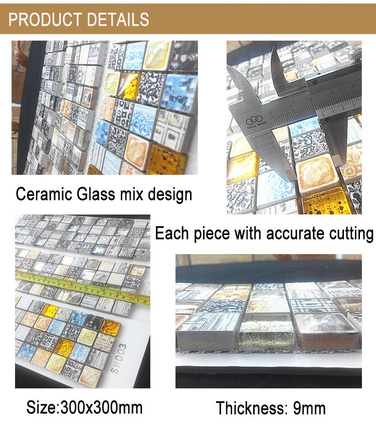 300x300mm Metal Mosaic Gold Mosaic Tile For Decoration (jjs1555 ...